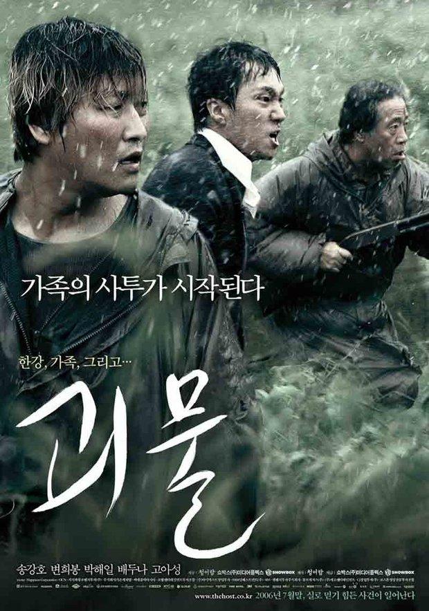 The Host - Tự hào là phim quái vật đầu tiên của nền điện ảnh Hàn - Ảnh 8.