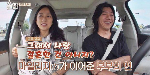 """Lee Sang Soon - chồng nữ Diva Lee Hyori """"cầu cứu"""" trên mạng xã hội vì bị làm phiền - Ảnh 1."""