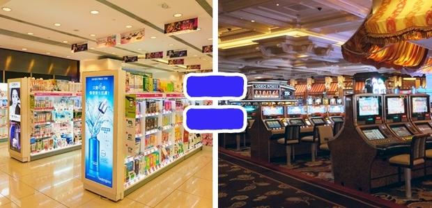 Lật tẩy thêm mánh khóe bán hàng của siêu thị: không cửa sổ, không đồng hồ - Ảnh 2.