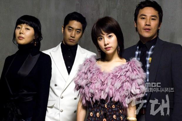 Trước Hoa Du Ký, đây là phim Hàn đã bị ngừng quay vĩnh viễn chỉ sau 3 tập - Ảnh 2.