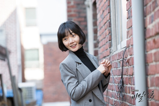 Lâu lắm rồi, Hàn Quốc mới có một phim hay như Khu Rừng Bí Mật! - Ảnh 7.