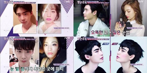 Sự trùng hợp kỳ lạ: Lee Jong Suk và cựu gương mặt đẹp nhất thế giới vừa giống nhau, vừa cùng ngày sinh, nhóm máu - Ảnh 3.