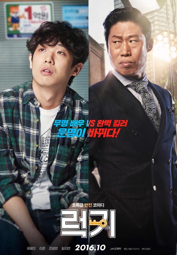 Em chưa 18 cán mốc 150 tỉ đồng, Kaity Nguyễn tái xuất trong phim remake của Charlie Nguyễn - Ảnh 3.