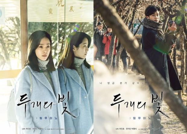 Cùng đóng vai người mù, Song Hye Kyo bị netizen Hàn chê thua xa Han Ji Min - Ảnh 3.