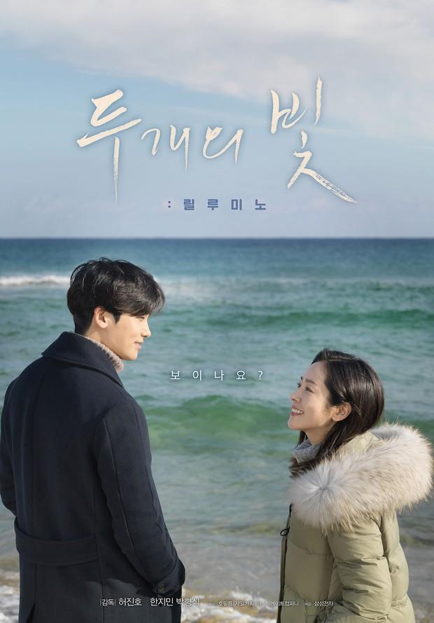 Cùng đóng vai người mù, Song Hye Kyo bị netizen Hàn chê thua xa Han Ji Min - Ảnh 4.