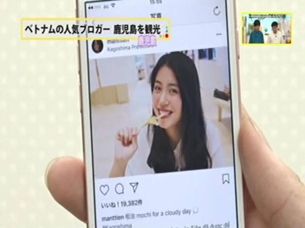Mẫn Tiên xuất hiện xinh đẹp và gây chú ý trên đài truyền hình của Nhật Bản - Ảnh 4.