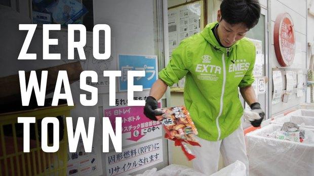 Tin đi, có một thị trấn hoàn toàn không rác thải ở Nhật Bản - Ảnh 1.
