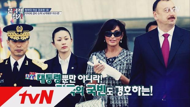 Nữ vệ sĩ đầu tiên của Tổng thống Hàn gây sốt vì quá đẹp và giờ cô đã trở thành diễn viên - Ảnh 1.