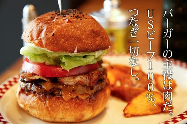Chiếc hamburger tổng thống Donald Trump từng ăn đang được bán đắt như tôm tươi ở Nhật có gì? - Ảnh 7.