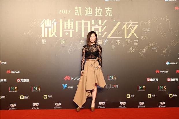 Thảm đỏ Weibo Films Night: Dương Mịch khoe vòng một căng đầy, Mỹ Nhân Ngư Lâm Duẫn sang chảnh đè bẹp đồng nghiệp - Ảnh 20.