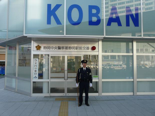 Nhật Bản: 3 lần tới đồn cảnh sát để tự thú giết chồng nhưng đều bị cảnh sát đuổi về vì không tin - Ảnh 1.