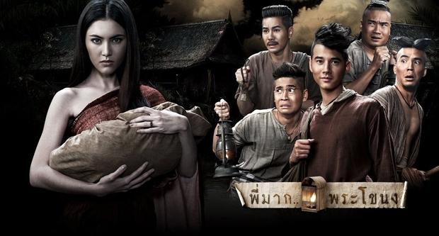 Công thức nào để có một phim kinh dị Việt Nam thực sự đáng sợ? - Ảnh 4.