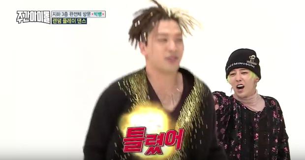 Chỉ còn 1 thành viên Big Bang nhớ cách nhảy hit Haru Haru sau 10 năm! - Ảnh 6.