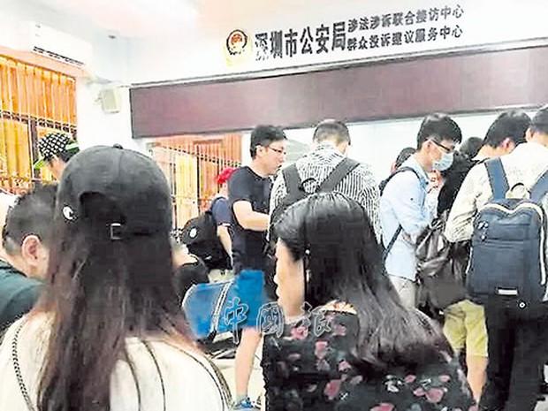 Cái chết vì lừa đảo đa cấp gây chấn động Trung Quốc - Ảnh 1.