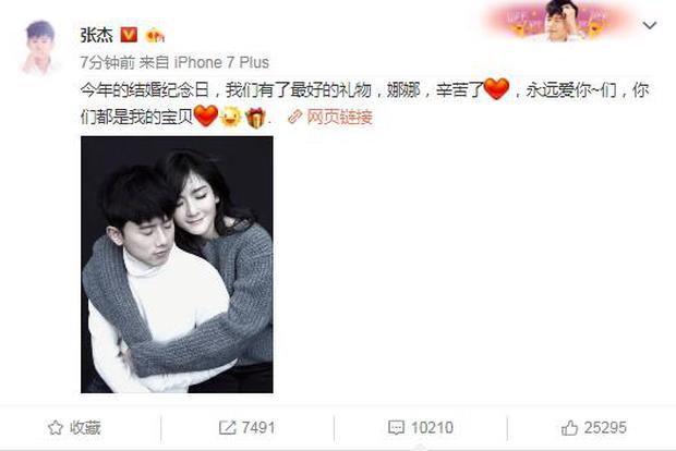 6 năm kết hôn mong mỏi có con, cặp đôi Tạ Na - Trương Kiệt vỡ òa trong niềm hạnh phúc sắp trở thành ông bố bà mẹ bỉm sữa - Ảnh 2.