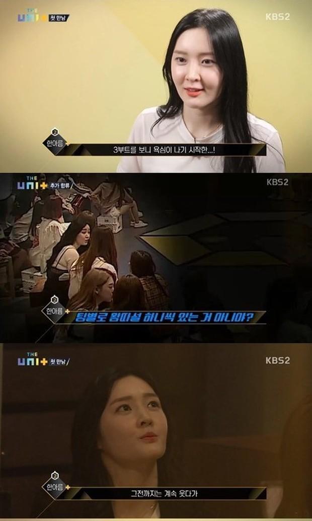 Cựu thành viên T-ara một lần nữa lên tiếng ám chỉ về scandal nội bộ nhóm 5 năm trước - Ảnh 1.