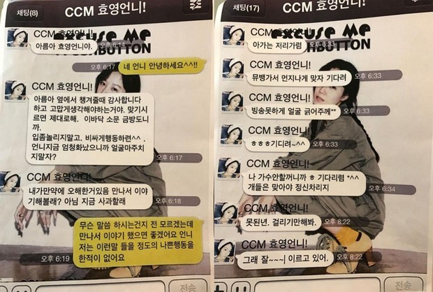 Cựu thành viên T-ara một lần nữa lên tiếng ám chỉ về scandal nội bộ nhóm 5 năm trước - Ảnh 2.