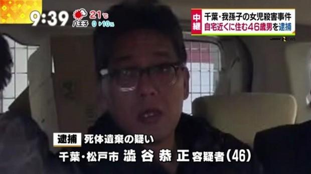 Toàn cảnh vụ án bé gái người Việt bị giết hại ở Nhật Bản: Hành trình 247 ngày tìm lại công lý - Ảnh 6.