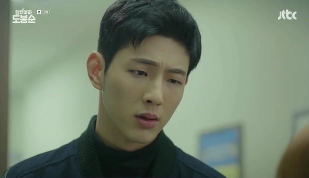 6 nam phụ được yêu thích nhất màn ảnh Hàn 2017 - Ảnh 1.