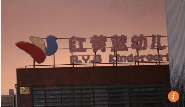 Bê bối bạo hành đang làm ô uế các trường mầm non ở Trung Quốc - Ảnh 1.