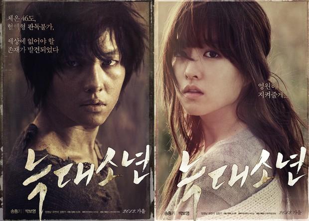 Ước gì 7 phim điện ảnh Hàn tuyệt hay này có phiên bản truyền hình - Ảnh 2.