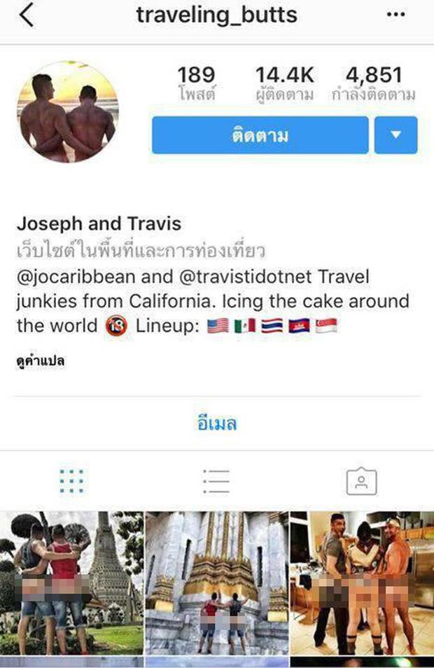 Tưởng sẽ phải ngồi tù, cặp đôi khoe vòng 3 tại Thái Lan được thả trước sự phẫn nộ của cộng đồng mạng - Ảnh 2.