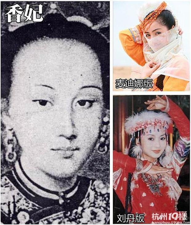 Ngã ngửa trước nhan sắc thật của cung tần mỹ nữ Trung Quốc xưa - Ảnh 12.