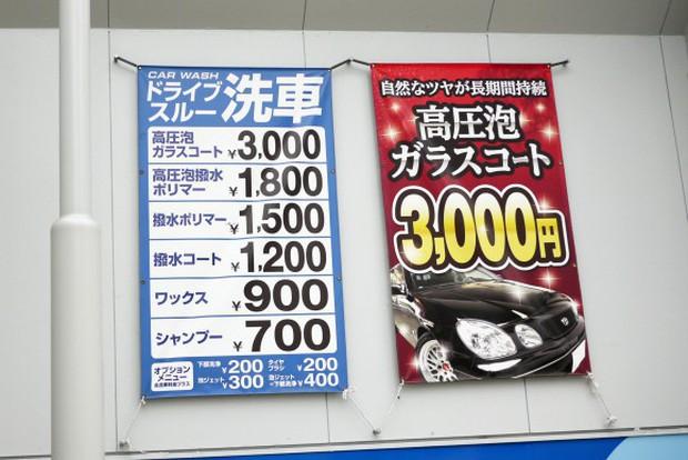 Nhật Bản: Bị chê dở hơi vì dùng bút viết bảng để sơn ô tô, sau khi đem xe đi rửa ai nấy đều bất ngờ - Ảnh 12.