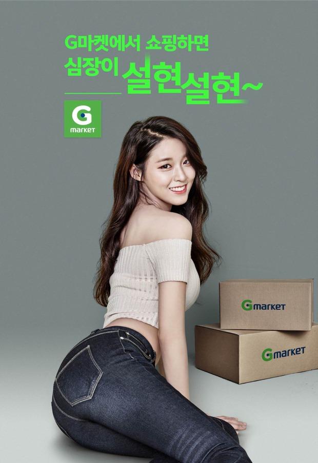 Lee Kwang Soo vượt mặt cả Suzy, G-Dragon trong BXH thu nhập quảng cáo tiền tỷ của sao Hàn - Ảnh 13.