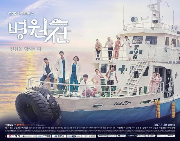 6 sự cố phát sóng khét tiếng màn ảnh Hàn: Số 4 và 6 sẽ khiến bạn đỏ mặt - Ảnh 3.