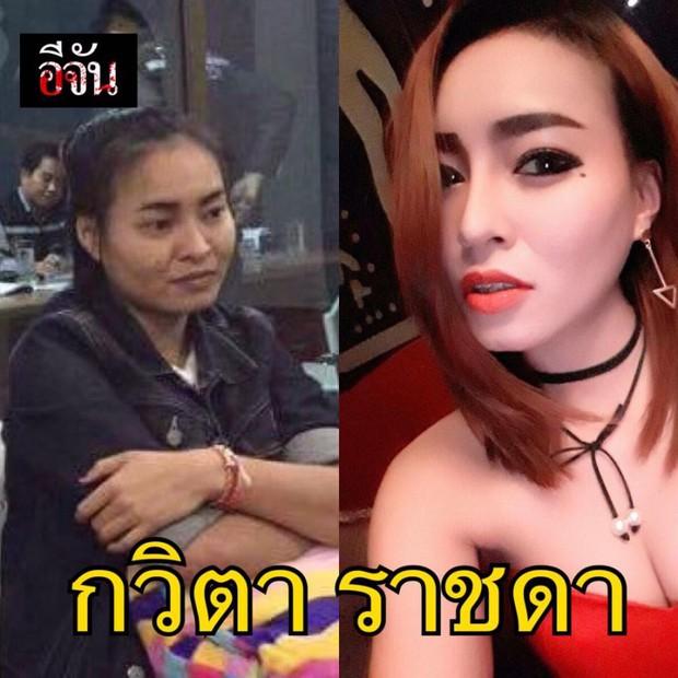 Nữ nghi phạm vụ giết người gây rúng động Thái Lan nhờ chị gái mua đồ trang điểm gửi vào trại giam - Ảnh 5.