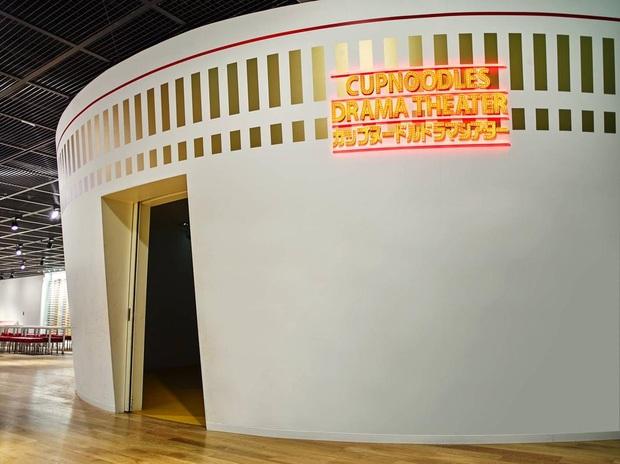 Thiên đường cho các tín đồ mì gói: Bảo tàng mì ăn liền Nhật Bản, nơi bạn có thể tự tạo ra công thức mì mới - Ảnh 4.