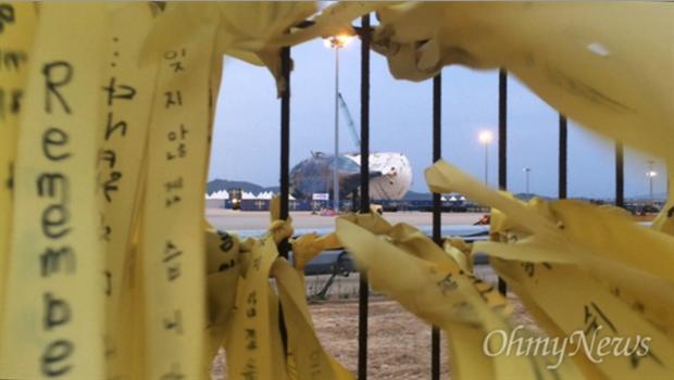 Sau 4 năm ròng rã, 5 gia đình nạn nhân cuối cùng trong vụ chìm phà Sewol đồng ý dừng công việc tìm kiếm - Ảnh 4.