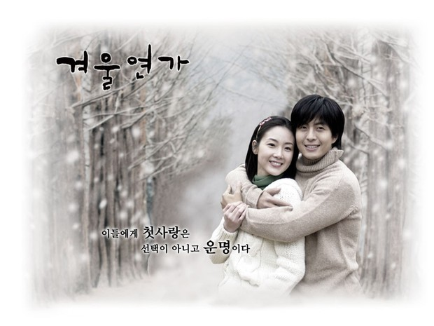 10 phim Hàn tuyệt hay để cày dịp cuối năm - Ảnh 7.