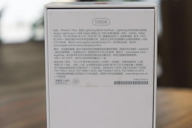 Mở hộp và trên tay iPhone 7 Plus đỏ đầu tiên tại Việt Nam, giá từ 25 triệu đồng - Ảnh 5.
