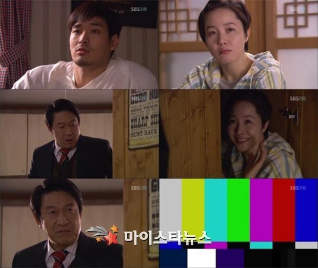 6 sự cố phát sóng khét tiếng màn ảnh Hàn: Số 4 và 6 sẽ khiến bạn đỏ mặt - Ảnh 6.