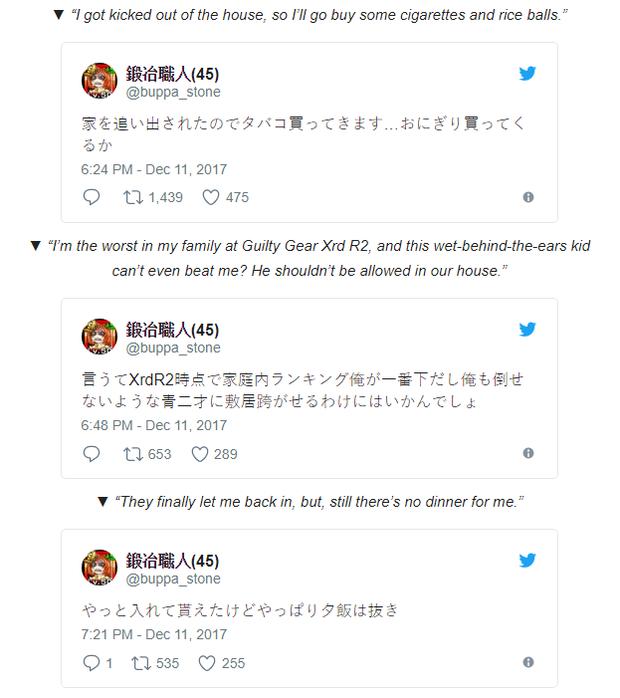 Nhật Bản: Anh chàng bị bố người yêu từ chối phũ phàng vì chơi điện tử kém - Ảnh 7.