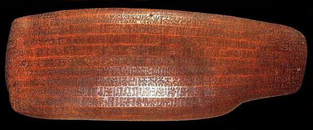 """10 phát hiện khảo cổ """"xịn"""" tới mức đến nay vẫn khiến các nhà khoa học ngạc nhiên - Ảnh 9."""