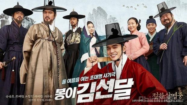 Khi nam chính phim Hàn còn… xinh gấp vạn lần nữ chính! - Ảnh 12.
