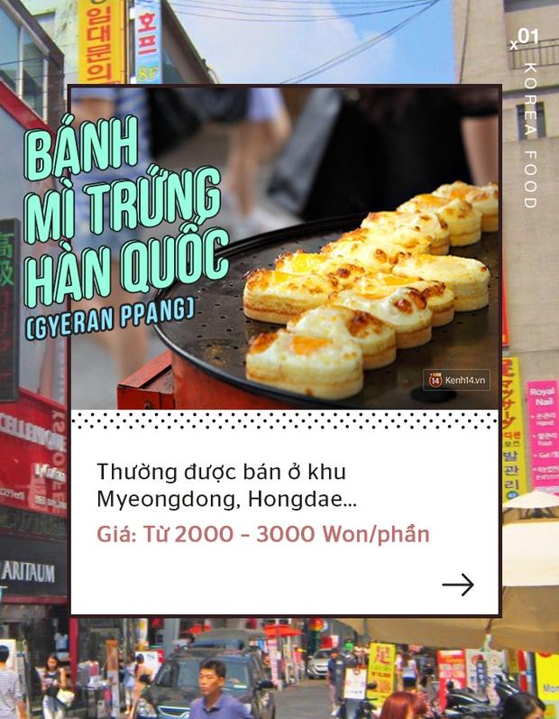 Cẩm nang tất tật những món ăn vặt phải thử khi đến Hàn Quốc - Ảnh 6.