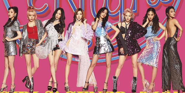Thực tế gây sốc về thu nhập sao Hàn: Ca sĩ kiếm gấp đôi diễn viên, chênh lệch khổng lồ trong từng ngành - Ảnh 4.