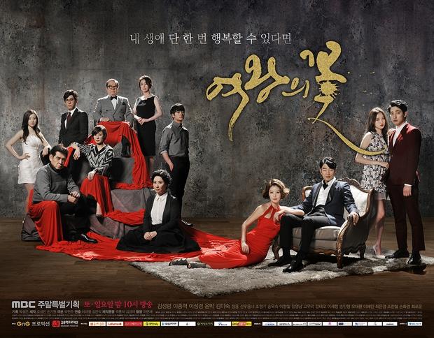 5 mối quan hệ quá kì lạ trong phim tình cảm Hàn: Chú và cháu... yêu nhau? - Ảnh 5.