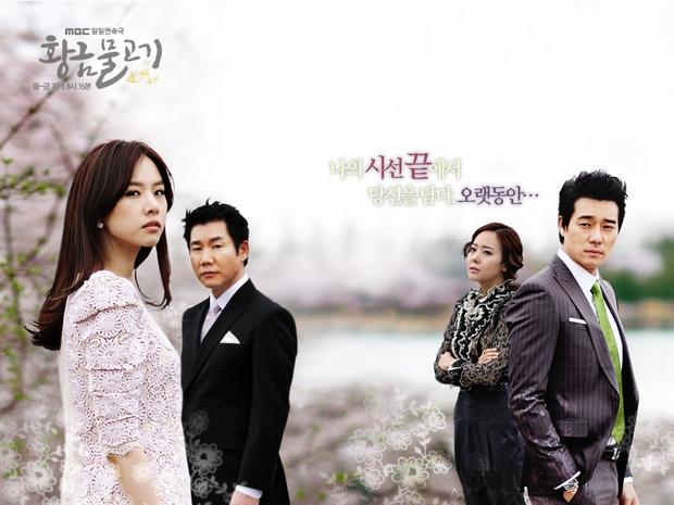 5 mối quan hệ quá kì lạ trong phim tình cảm Hàn: Chú và cháu... yêu nhau? - Ảnh 4.