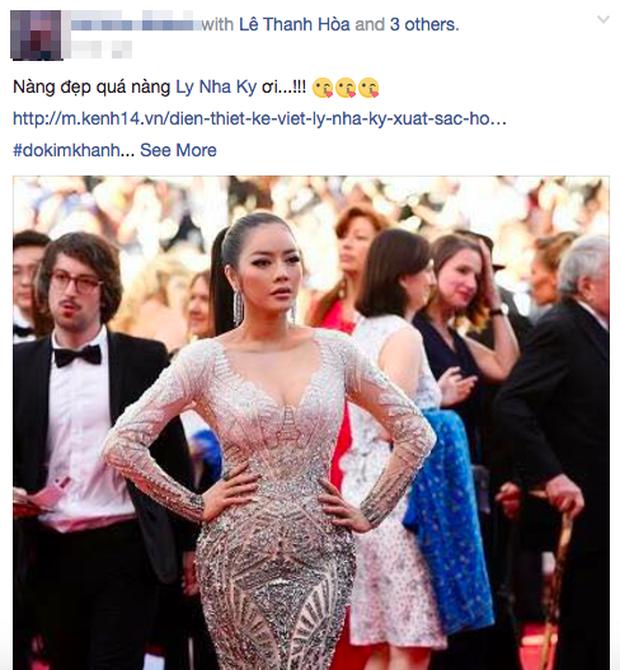 Chiếc đầm đẹp nhất của Lý Nhã Kỳ tại Cannes: rẻ hơn hàng hiệu quốc tế rất nhiều! - Ảnh 2.