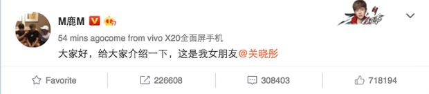 HOT: Luhan bất ngờ công khai hẹn hò, bạn gái chính là mỹ nhân 9X gia thế khủng - Ảnh 2.