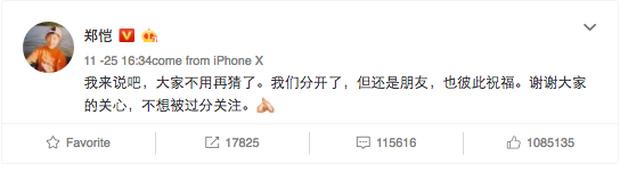 Vừa kết thúc show hẹn hò, sao nam Running Man Trung Quốc tuyên bố chia tay bạn gái gia thế khủng sau hơn 3 năm hẹn hò - Ảnh 2.
