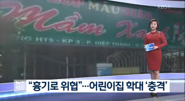 Đài truyền hình nổi tiếng Hàn Quốc KBS đưa tin về vụ ngược đãi trẻ mầm non tại TP. HCM - Ảnh 2.