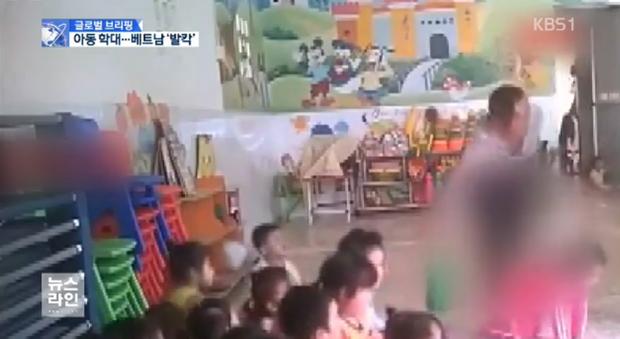 Đài truyền hình nổi tiếng Hàn Quốc KBS đưa tin về vụ ngược đãi trẻ mầm non tại TP. HCM - Ảnh 3.