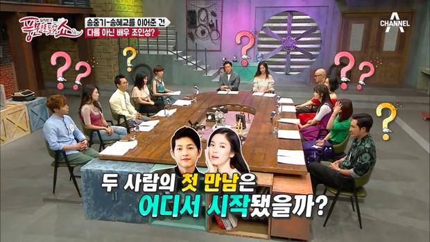 Song Joong Ki gặp được Song Hye Kyo không phải là nhờ Hậu duệ mặt trời - Ảnh 2.