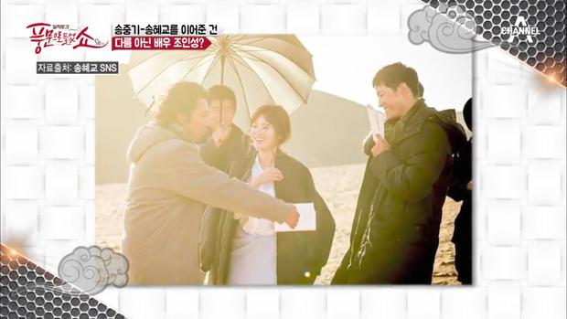 Song Joong Ki gặp được Song Hye Kyo không phải là nhờ Hậu duệ mặt trời - Ảnh 7.